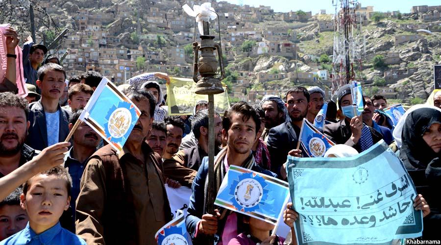 Kabul Protest on TUTAP (18)