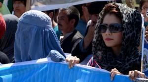 Kabul Protest on TUTAP (22)