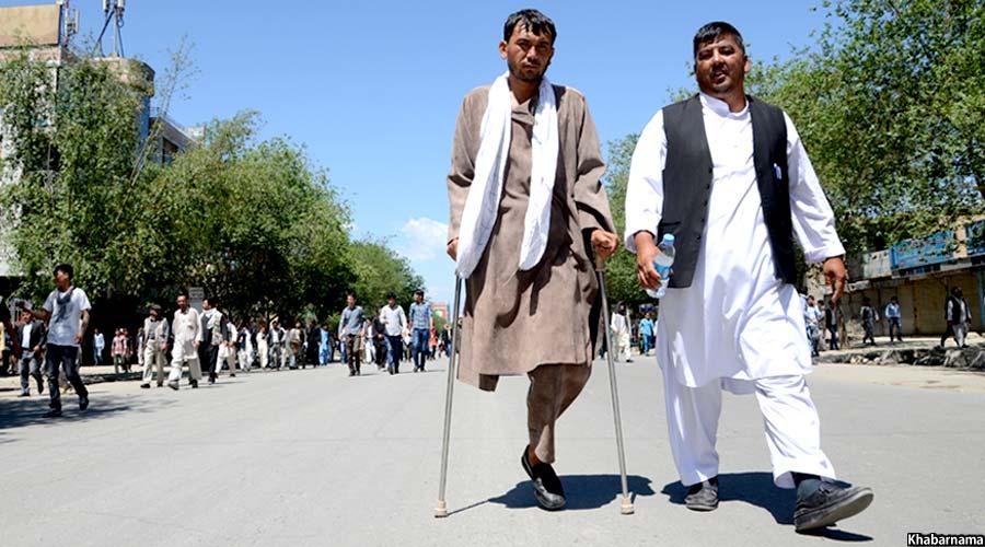Kabul Protest on TUTAP (28)