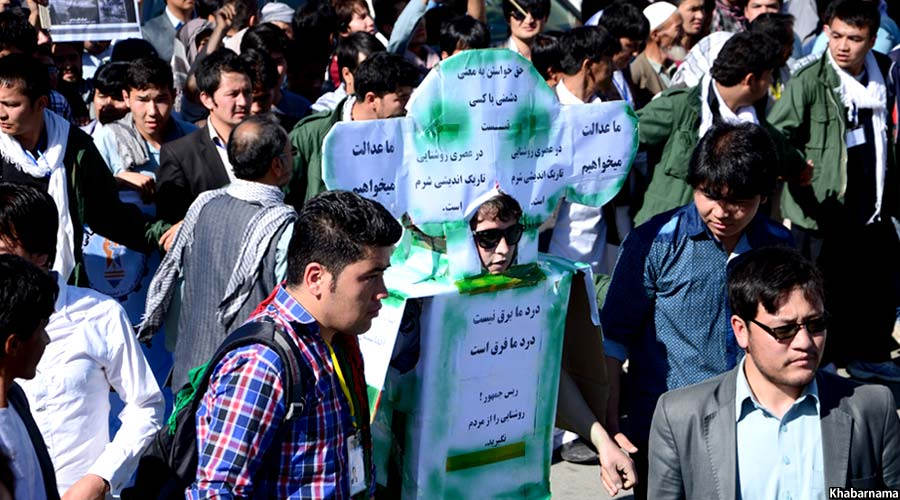 Kabul Protest on TUTAP (34)