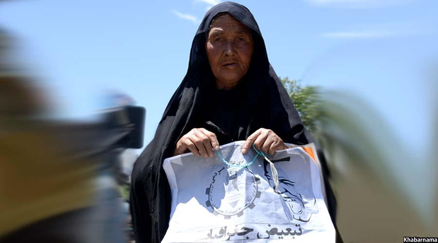 Kabul Protest on TUTAP (6)