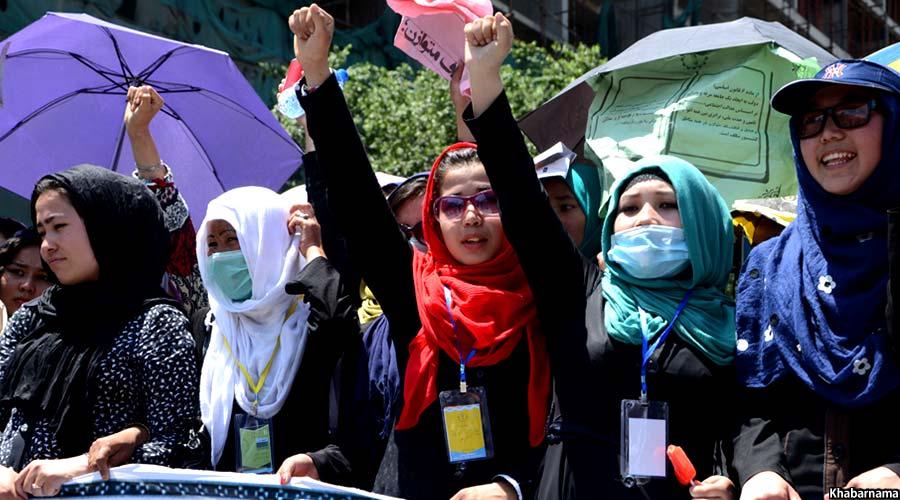 Kabul Protest on TUTAP (7)