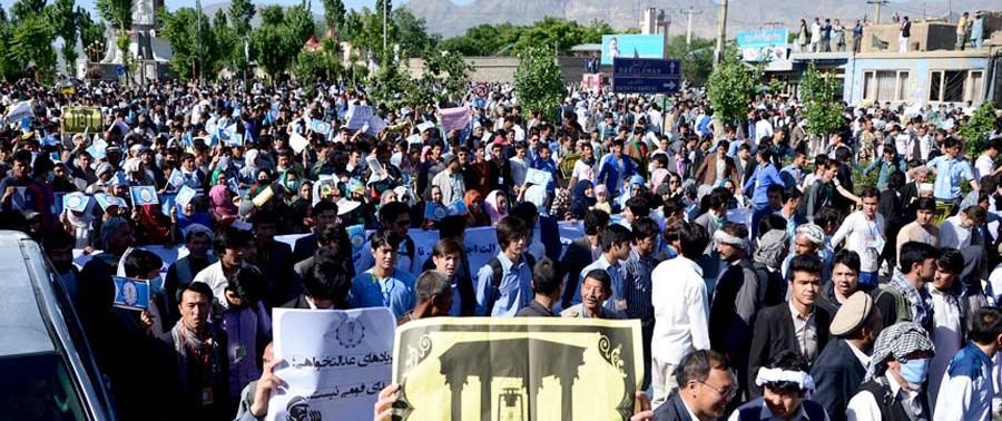 Kabul protest on TUTAP