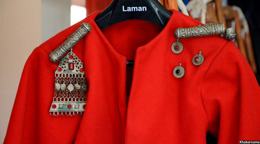 Laman A Brand in Afghanistan
