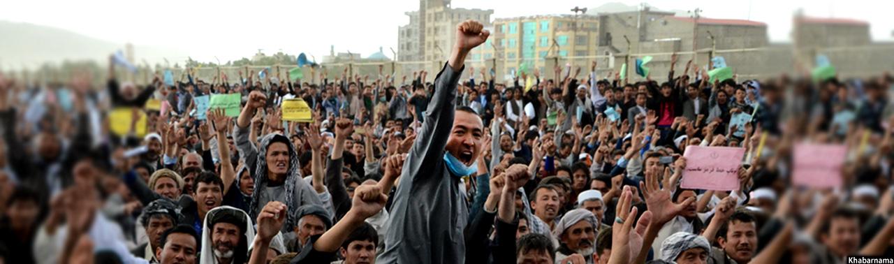 پروژه توتاپ و صفآرایی متحد غرب کابل