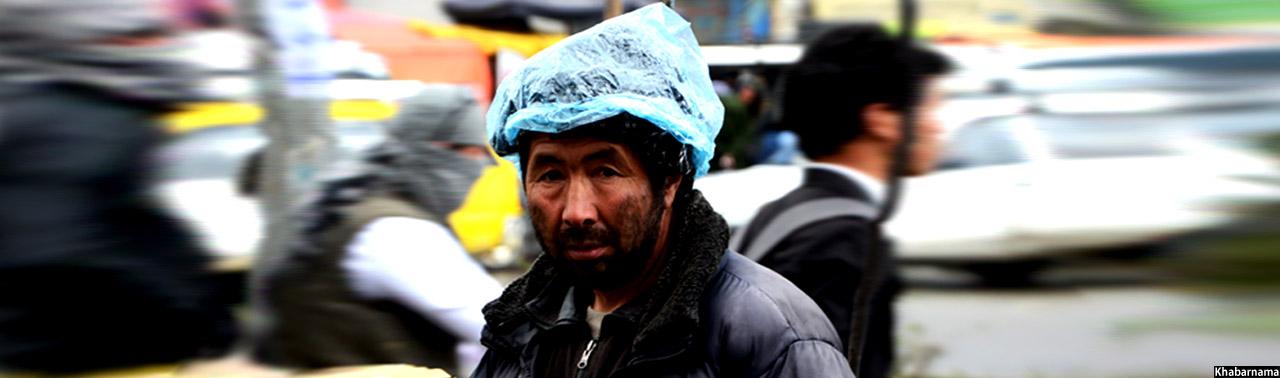 rainy Kabul