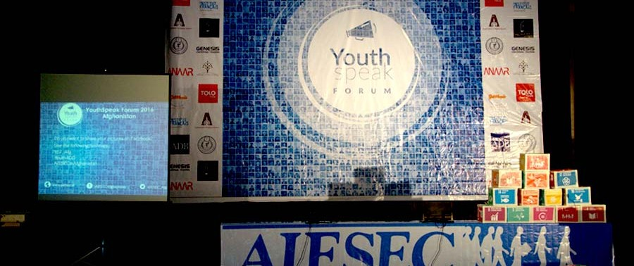 youth speak forum (5)