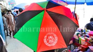 Afghan Nation