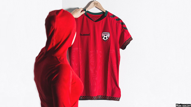 Afghan football team jersey