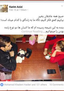 Afghan's love in Afghanistan (2)