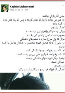 Afghan's love in Afghanistan (3)