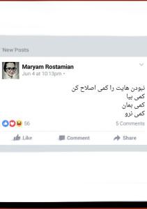 Afghan's love in Afghanistan (5)