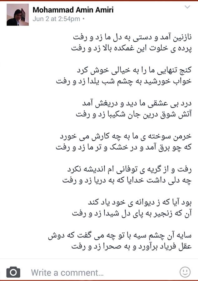 Afghan's love in Afghanistan (6)