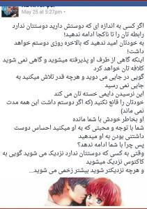 Afghan's love in Afghanistan (7)