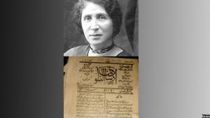 Asma Rasmia Tarzi