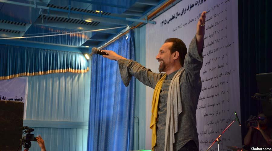 Farhad Darya, Save the children (17)