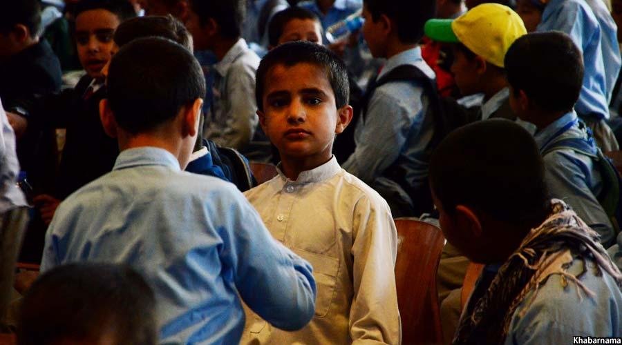 Farhad Darya, Save the children (3)