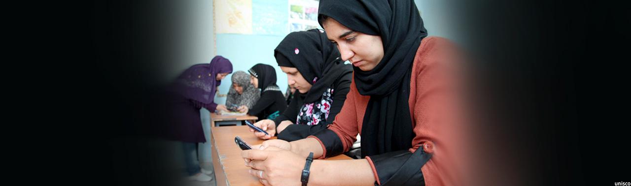 Kabul-Uiversity