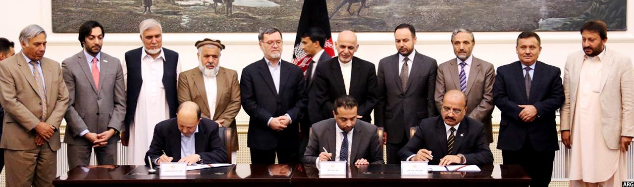 سرمایه گذاری بزرگ؛ ۳۵۰ میلیون دالر سرمایه گذاری در افغانستان