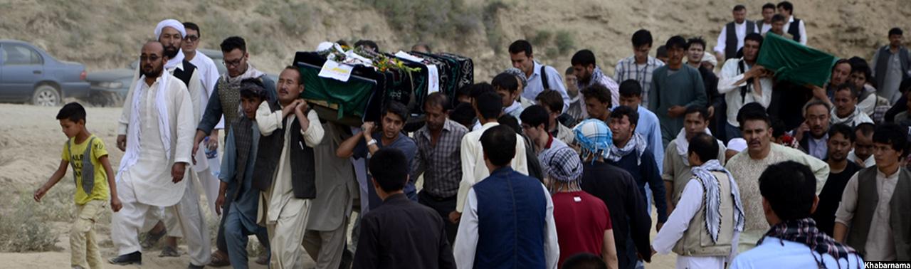 خاک سپاری شهدای روشنایی در کابل ادامه دارد