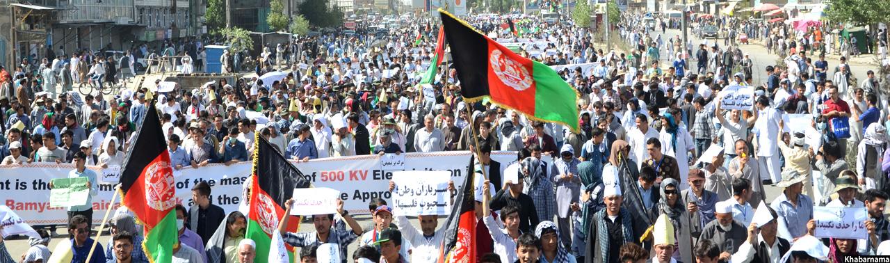 دادخواهی تویتری؛ رویکرد متفاوت نسل جدید افغانستان در فضای مجازی