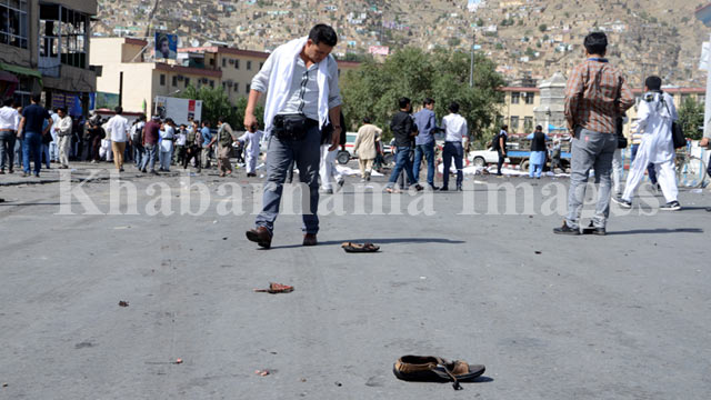 Demonstration blast
