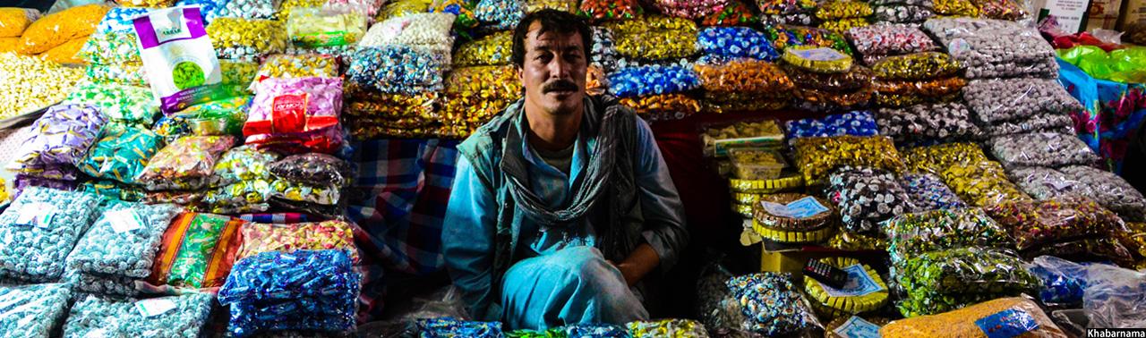 Eid Market mian-page