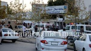 Estiqlal Hospital (1)