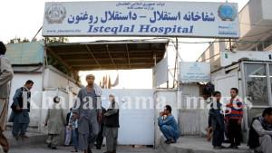 Estiqlal Hospital (20)