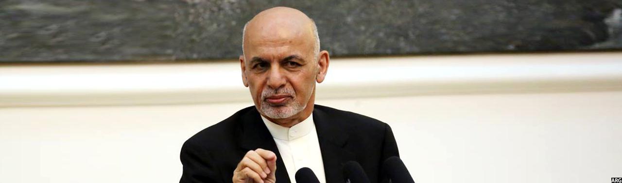 Ghani Main Page