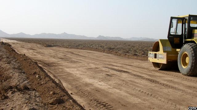 Khawaf project