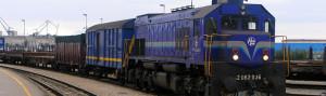 Khawaf train