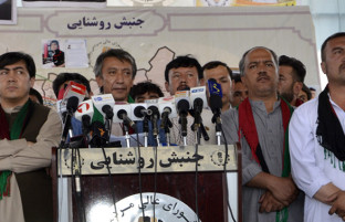 جنبش روشنایی: کمیسیون بررسی رویداد دهمزنگ مشروعیت ندارد