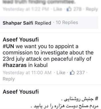 Asef-Yousufi