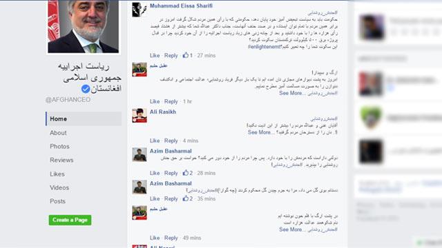 Azim-Basharmal