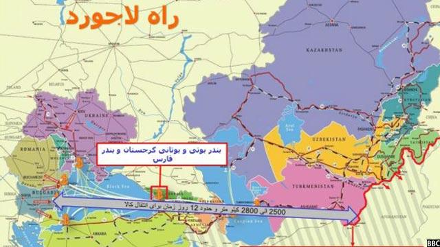 به گفتهی مقامهای افغانستان به زودی راه لاجورد آغاز به کار خواهد کرد