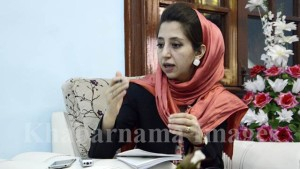 Ms.-Sahar