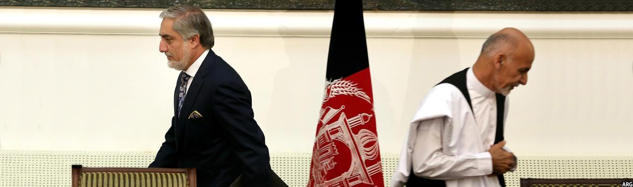 بحران سیاسی در افغانستان؛ تنش های جدی در روابط دو رهبر