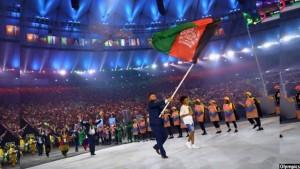 afghans-winding-flag