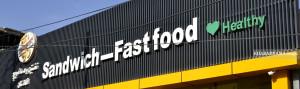 fastfood--mainpage