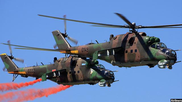 indian-chopper