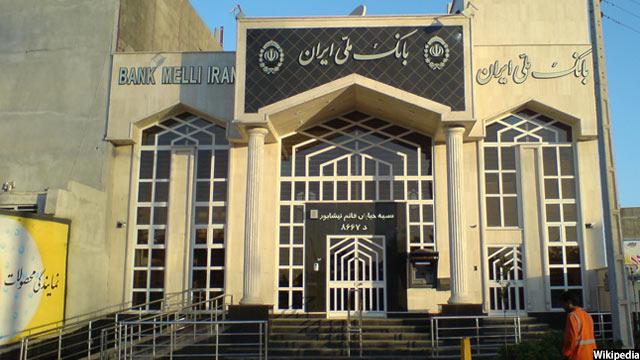 iran-bank