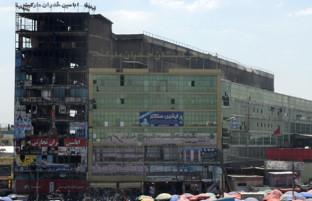 شهرداری کابل: مارکیتهای غیر معیاری بسته میشود