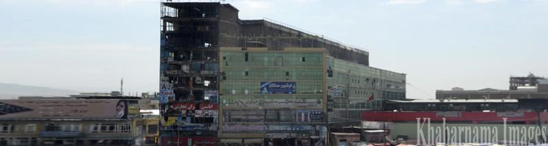 بیمه در افغانستان؛ خدمات حیاتی اما ناشناخته