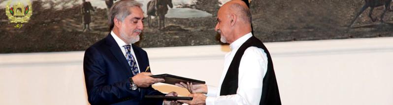 افغانستان نیازمند عبور از اختلافات رهبران حکومت وحدت ملی