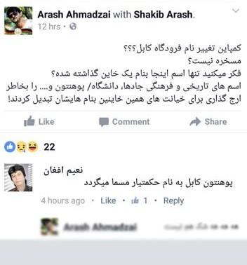arash-ahmadzai