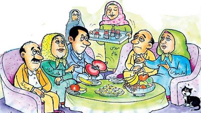 arrange-marriages