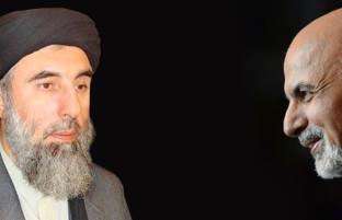 توافقنامه صلح اجرایی شد؛ حزب اسلامی دیگر دشمن نیست