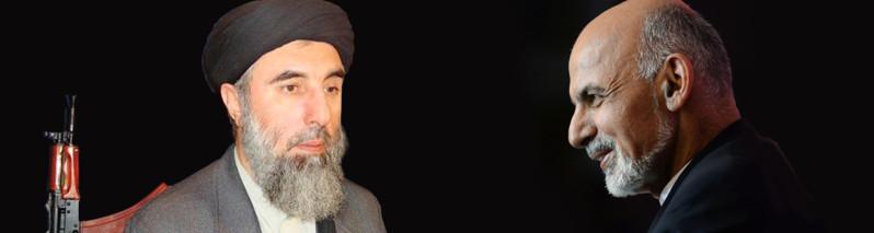 استقبال ارگ؛ ورود حکمتیار میتواند در تامین صلح و ثبات در افغانستان تاثیرگذار باشد