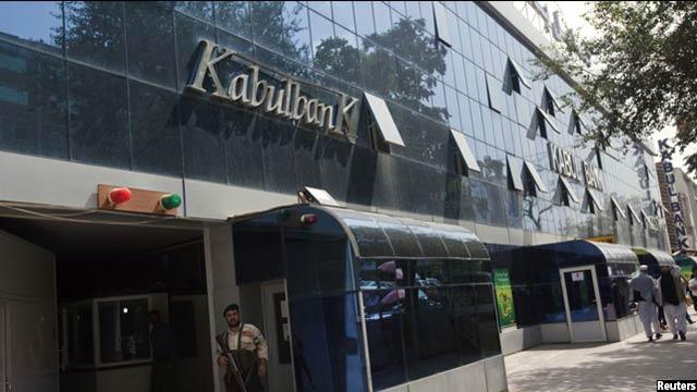 kabul-bank
